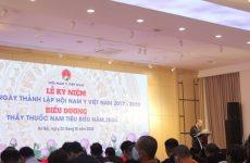 Toàn cảnh lễ kỷ niệm thành lập Hội Nam y Việt Nam với nhiều khách mời đặc biệt