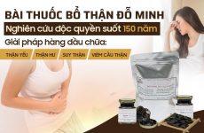 Bài thuốc nam gia truyền Đỗ Minh Đường hỗ trợ điều trị thận hư, thận yếu, suy thận độ 1-2, viêm cầu thận