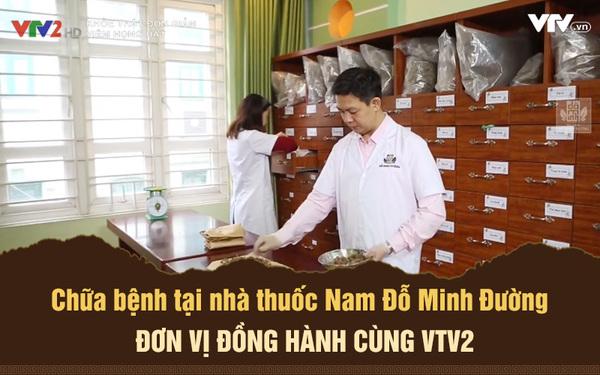 VTV2 - Khỏe thật đơn giản - Tư vấn chữa bệnh thoát vị đĩa đệm