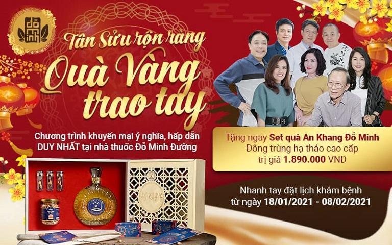 Đỗ Minh Đường tổ chức chương trình Tân Sửu rộn ràng - Quà vàng trao tay chào năm mới