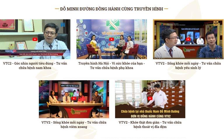 Một số chương trình có sự góp mặt của nhà thuốc Đỗ Minh Đường