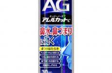 Thuốc trị viêm mũi dị ứng của Nhật đang được ưa chuộng trên thị trường