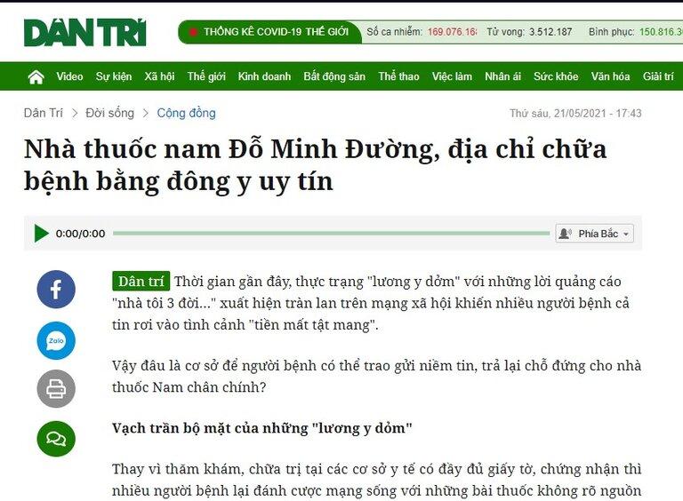 dân trí đưa tin về nhà thuốc Đỗ Minh Đường